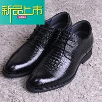 新品上市高哥内增高6.5cm男鞋秋冬季真皮商务休闲皮鞋纹正装婚礼皮鞋