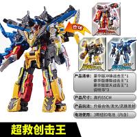 巨神战击队玩具男孩超救分队金刚变形版机器人战机王宇宙创击王