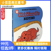99选5 大红狗克利弗德系列 Clifford's Bedtime 大红狗,该睡觉了! 英文原版绘本 撕不烂纸板书