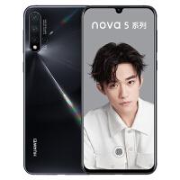 【当当自营】华为 Nova5 全网通8GB+128GB 亮黑色 移动联通电信4G手机 双卡双待