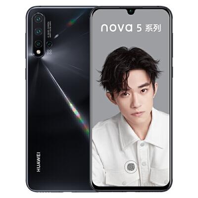【当当自营】华为 Nova5 全网通8GB+128GB 亮黑色 移动联通电信4G手机 双卡双待 4800万超级夜景,40W超级快充,光学屏内指纹