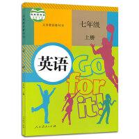新版2019使用初中学七年级上册英语书课本教材教科书人教版七上英语第一学期7七年级上册英语新目标英语7上