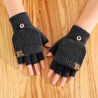 半指翻盖手套冬季男女学生保暖加厚加绒写字针织毛线办公韩版半截