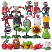 飞客动漫 植物大战僵尸玩具公仔 玩偶摆件 优质版 20款公仔 礼物