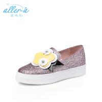 【 限时4折】爱旅儿哈森旗下懒人鞋韩版平跟板鞋休闲鞋女ES75002