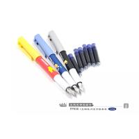 小白点文具 可擦换囊钢笔套装FP936 1支直液式彩色钢笔+6支蓝色墨囊/创意学生学习办公用品儿童练字写作业考试黑色