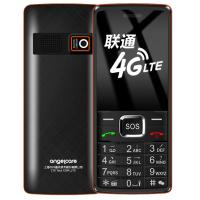守护宝(上海中兴)K188 联通4G 直板按键 超长待机 老人手机 学生备用功能机