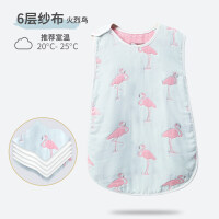 婴儿睡袋宝宝春秋夏季薄款纱布幼儿童吊带防踢被神器四季通用