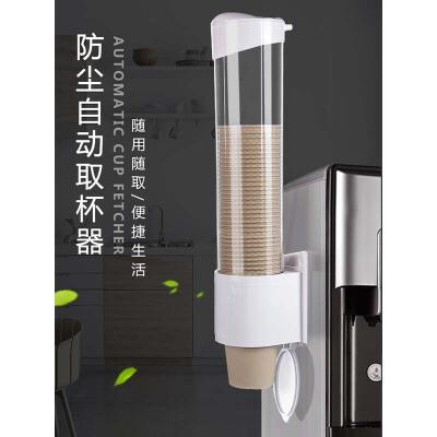 一次性杯子架饮水机自动落杯器 粘贴式纸杯筒收纳架取杯器