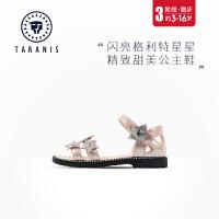 泰兰尼斯儿童凉鞋女孩子中大童女童鞋夏新款时尚软底透气小公主鞋