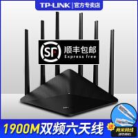 TP-LINK 5G路由器tplink�p�l路由器1900M�o�家用穿�Ω咚�wifi穿�ν豕饫w���е悄芮д�o�速率WDR7