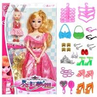 芭芘巴比洋娃娃套装女孩公主大礼盒别墅城堡梦想豪宅婚纱儿童玩具 34厘米