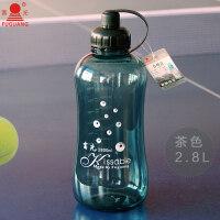 动感太空杯大容量塑料便携户外运动水壶大号水瓶创意水杯子 抖音