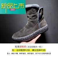 新品上市莎莱茜高帮雪地靴男真皮加绒保暖马丁靴18冬季男士棉靴休闲男鞋