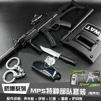 电动声光玩具枪 3-6岁男孩道具枪音乐冲锋枪枪儿童玩具
