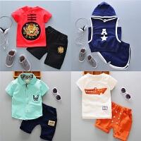 童装男童短袖套装女宝宝儿童衣服两件套