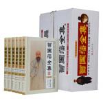 曾国藩全集 精装正版全6册曾国藩家书00