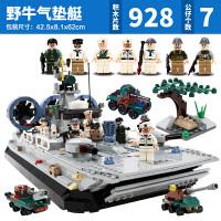 兼容乐高积木 航母战舰系列 *气垫船大场景军事 4-12岁儿童益智拼装拼插模型玩具