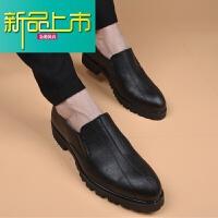 新品上市男士尖头青年皮鞋休闲真皮型师潮鞋子厚底内增高男韩版皮鞋冬季