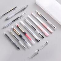 点石速干中性笔学生考试专用水笔0.5mm碳素黑笔简约按动直液式走珠笔套装学霸用笔办公签字笔