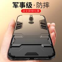 魅蓝6T手机壳魅族6T防摔保护套全包硅胶软壳男款个性创意潮牌外壳
