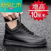 新品上市冬季内增高男鞋CM休闲鞋男士增高鞋8cm6cm运动鞋男内增高鞋板鞋