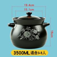 砂锅耐高温沙锅家用燃气陶瓷煲养生汤煲煮粥煲炖锅大容量汤锅 3500ML 适合3-5人
