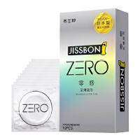 杰士邦旗舰店 避孕套 安全套 ZERO至薄隐形003 6只 日本制造 超薄 超滑 成人计生用品 男用