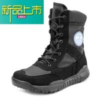 新品上市沙漠马丁工装鞋复古男超轻种兵作战靴高帮透气户外作训靴子