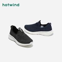 热风网面鞋男厚底软底增高运动休闲鞋慢跑鞋H23M0109