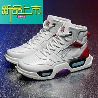 新品上市的鞋子秋季透气内增高男鞋潮流原宿高帮鞋男休闲运动板鞋