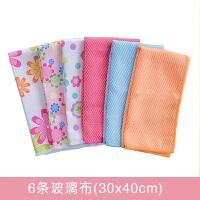 厨房洗碗布多功能擦拭布搞卫生毛巾擦桌布吸水擦地抹布清洁布