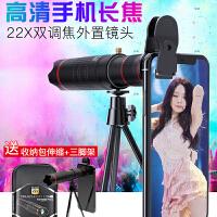 手机望远镜头长焦镜头变焦高清外置摄像头拍照摄影高倍演唱会高清夜视望远镜单筒夹单反镜头专业高清长焦