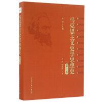 马克思主义史学思想史.第3卷,中国马克思主义史学思想的形成和发展:1949年前