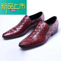 新品上市冬季新款一脚蹬皮鞋子真皮尖头纹潮男办公鞋酒红色鸵鸟纹套脚