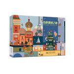 我的环球之旅,Lotta Nieminen,北京师范大学出版社,9787303225545
