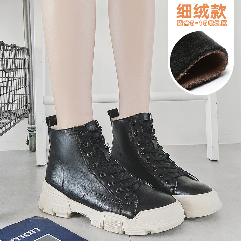chic鞋子秋冬女2019新款平底马丁靴女英伦风学生韩版百搭小短靴女