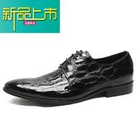 新品上市欧美蛇纹男鞋英伦漆皮尖头皮鞋男士商务正装真皮鞋亮皮婚鞋德比鞋