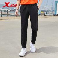 特步运动裤新品运动梭织长裤轻薄健身裤子男士跑步长裤男881129499486