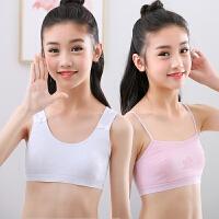 少女发育期文胸11-12-14岁小背心初中高中学生抹胸女大童内衣胸罩