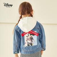 迪士尼宝宝童装女童牛仔外套春秋装纯棉洋气儿童宝宝时尚上衣开衫