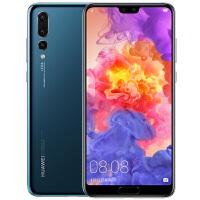 华为(HUAWEI) P20 Pro 全面屏 全网通版 移动联通电信4G手机 双卡双待