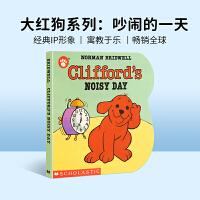 99选5 Clifford's NOISY DAY 大红狗克利弗德吵闹的一天 英文原版 撕不烂纸板书