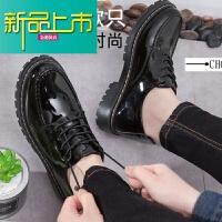 新品上市休闲皮鞋男士夏季单鞋韩版厚底漆皮英伦系带商务百搭低帮男鞋 黑色