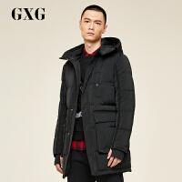 【联合超品日 到手价:599.7 】GXG男装 冬季男士时尚都市青年流行黑色中长款连帽保暖羽绒服男