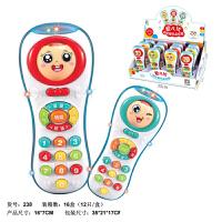儿童宝宝电话音乐手机婴儿早教故事学习男孩女孩遥控器玩具多功能c