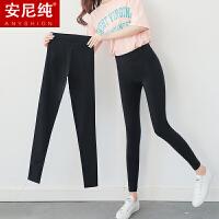 【超值优惠】打底裤女裤薄款外穿百搭2020新款高腰紧身铅笔九分小脚裤黑色休闲裤