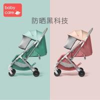babycare手推� ��� �和�推�可坐可躺 �����丬�超�p可折�B便�y