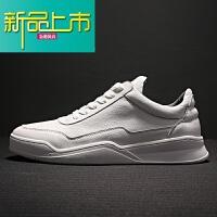 新品上市内增高小白鞋真皮男19新款韩版潮流百搭厚底休闲板鞋