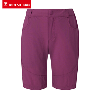 【3折到手价:72】探路者儿童短裤女童 春夏户外女童速干耐磨短裤QAMG84033